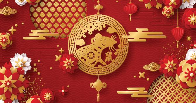 2020 Chinese Zodiac